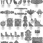 16. декаративные штампованые элементы накладки
