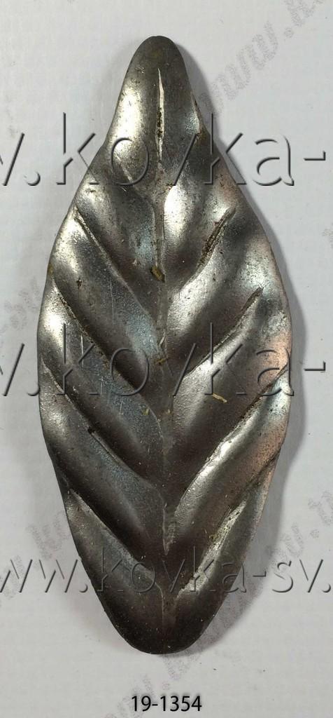 19-1354