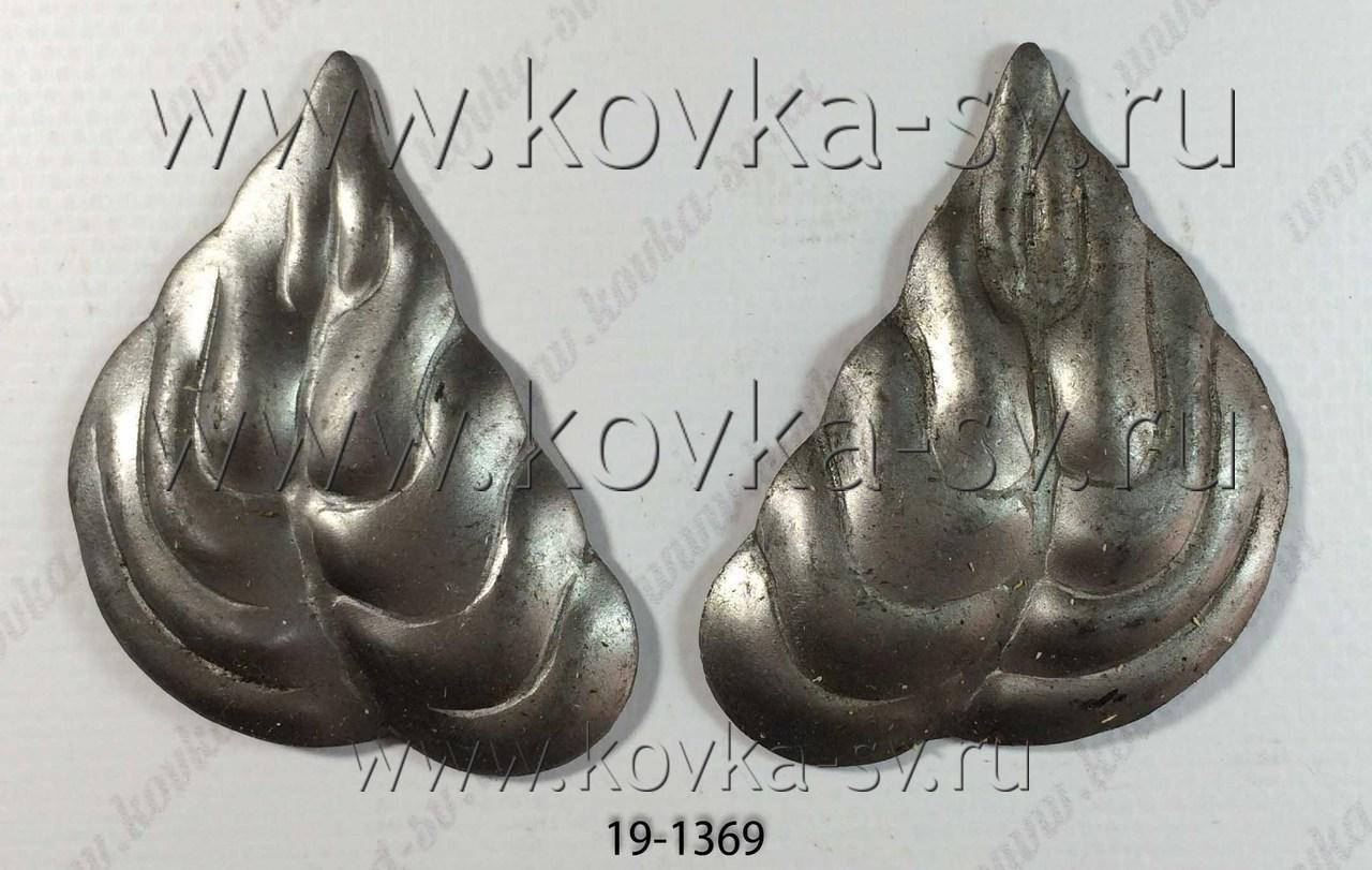 19-1369