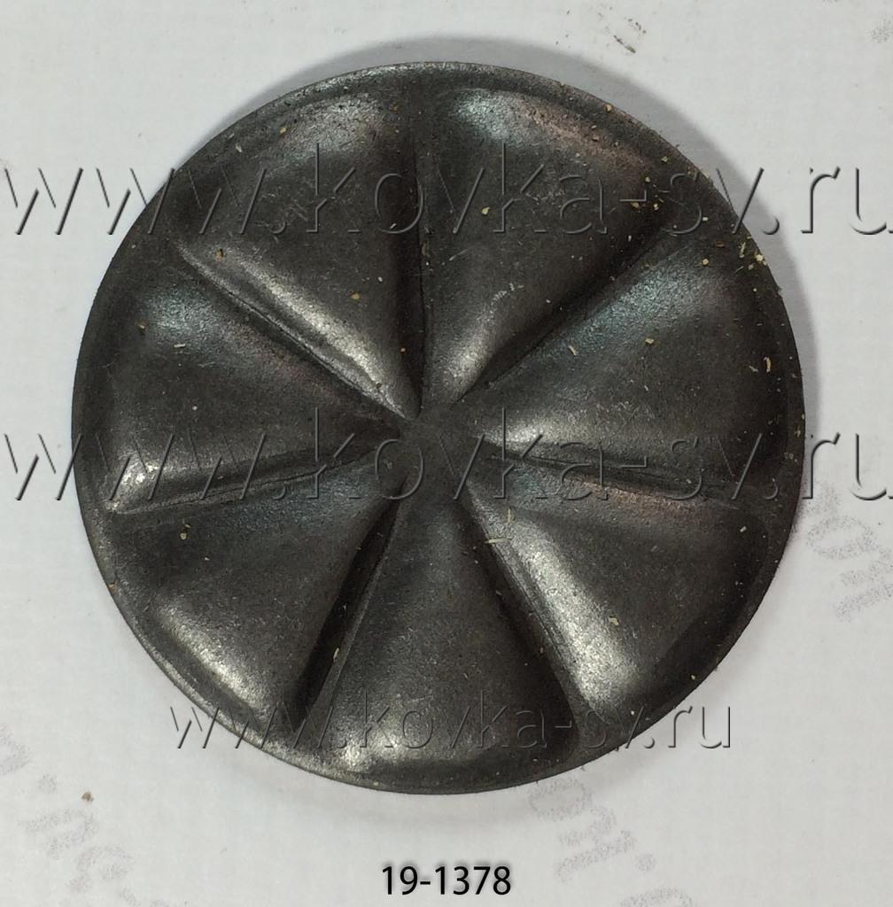 19-1378