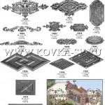 19.декаративные штампованые элементы накладки