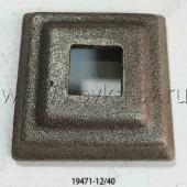 19471-12-40