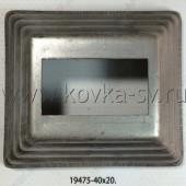 19475-40х20.