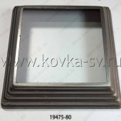 19475-80