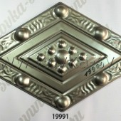19991
