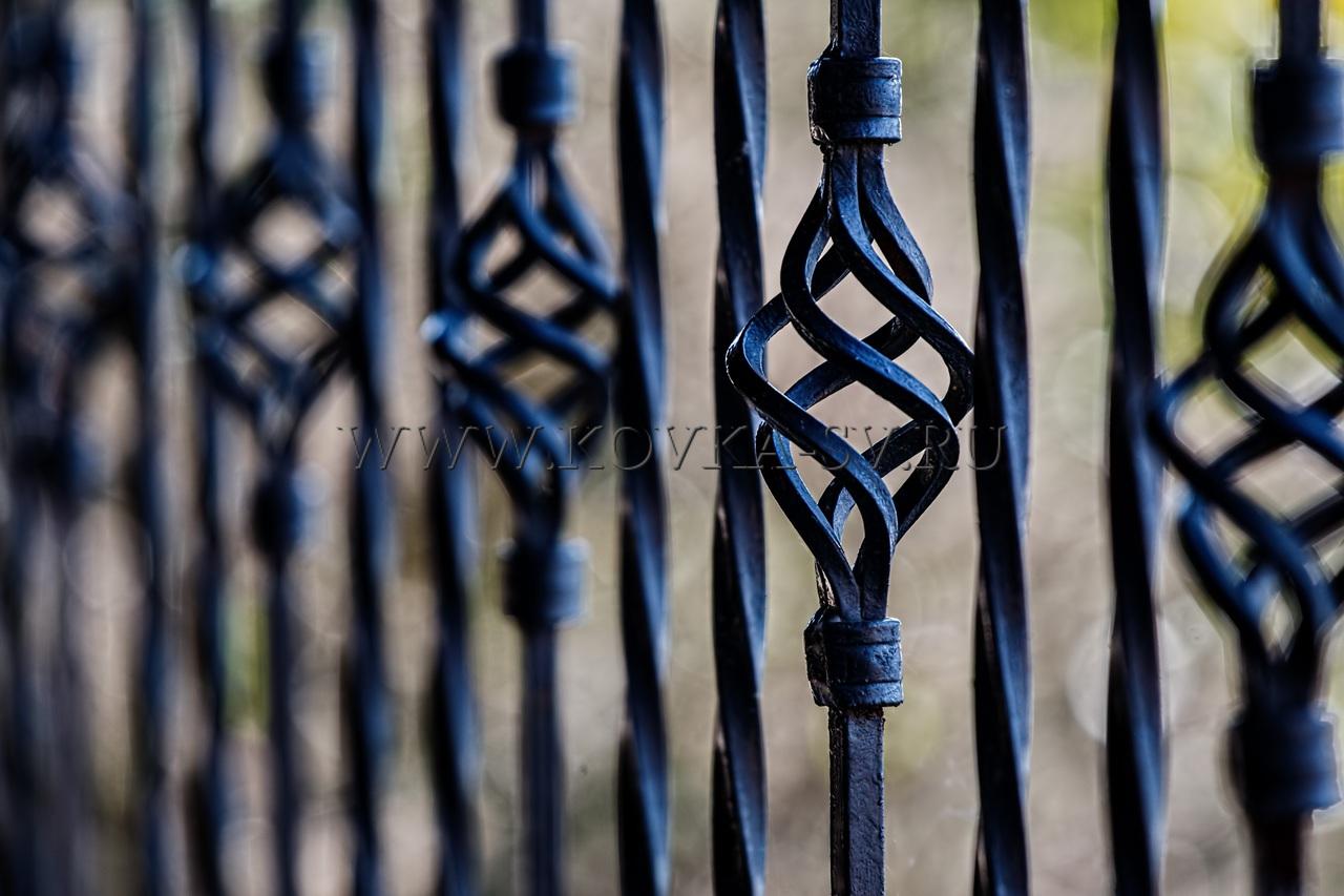fence-450670