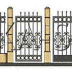 Ворота №53